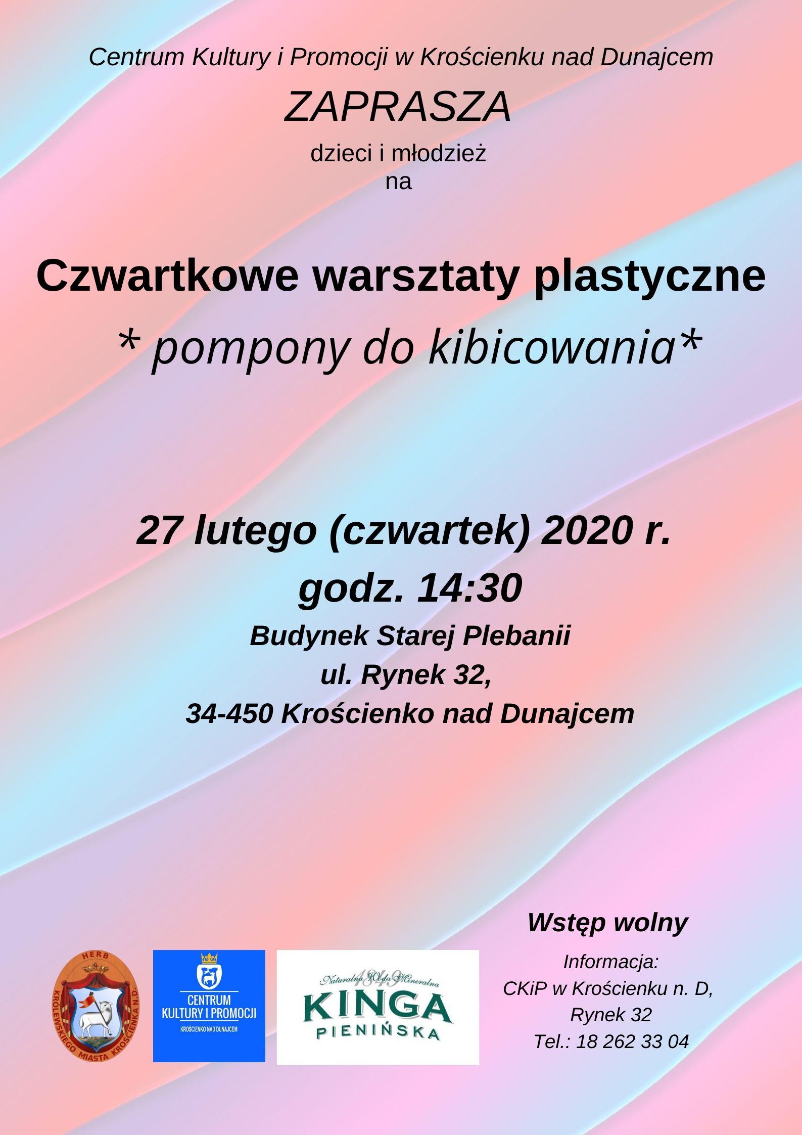 Warsztaty plastyczne - pompony do kibicowania